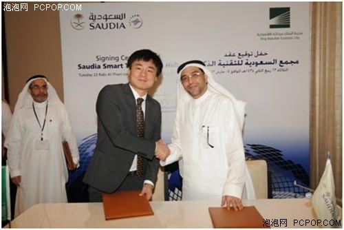 沙特航空与华为签署战略合作协议