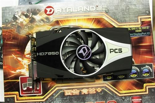 秒GTX650Ti 迪兰HD7850酷能+高端首选