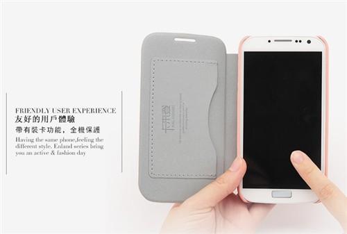 S4未到保护壳先行 个性手机保护壳推荐