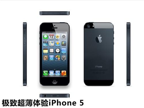 四大产品败笔 完美iPhone5保护套推荐