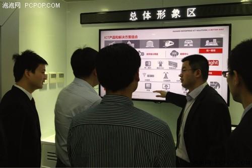 华为ICT创新助浙江打造信息化强省