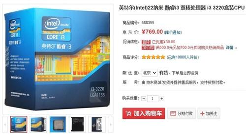 千元市场福利!华硕HD6850核心1029元