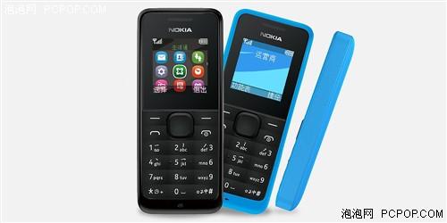 时尚入门全键盘 诺基亚Asha 210亮相