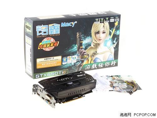 GTX650TI显卡测试
