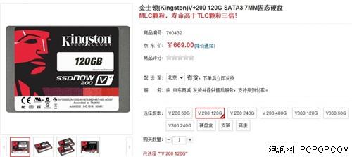 最优性价比!五款网购低价128GB SSD
