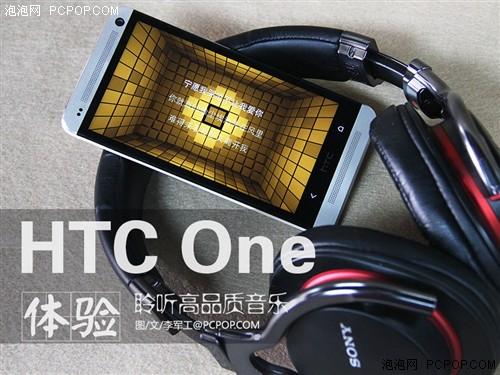 Beats音效百搭效果好 HTC One音乐体验