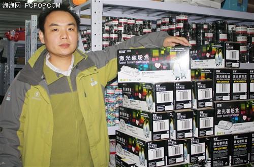 访诚和致远贸易有限公司总经理马会峰