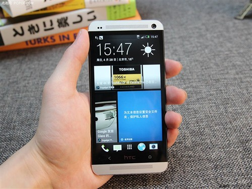 均衡表现体验更出色 HTC One性能测试