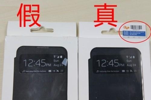 火眼金睛辨真伪手机<a href='http://www.foioo.com' target='_blank'>配件</a>辨别真伪的方法