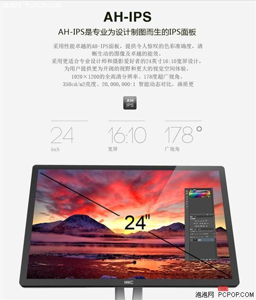 就在今天!HKC T4000+京东首发2999元