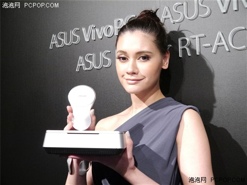 华硕VivoMouse鼠标/触控板二合一产品
