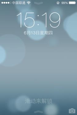 ios6更新失败_iphone5 ios7和ios6对比体验