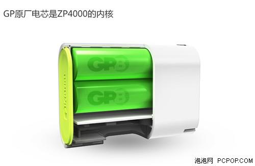 智歌Z4000移动电源  京东1元疯抢