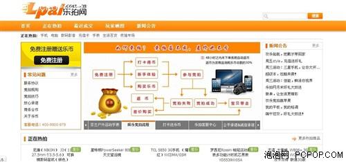 MacBook Pro MD212CH/A乐拍网巨献0元