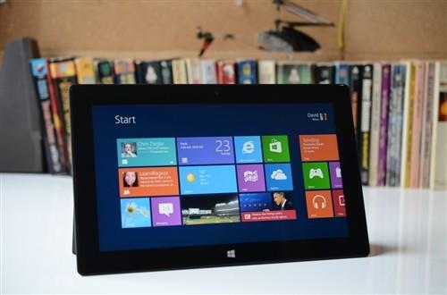 全線降價 微軟Surface RT平板僅售2488