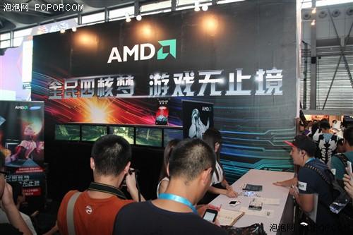 产品无处不在 AMD APU闪耀ChinaJoy2013