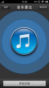 vivo+X3移动录音棚系统Xtudio+UI曝光_vivo手机
