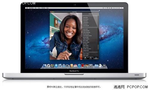 触目!苹果MacBook Pro MD101CH秒杀