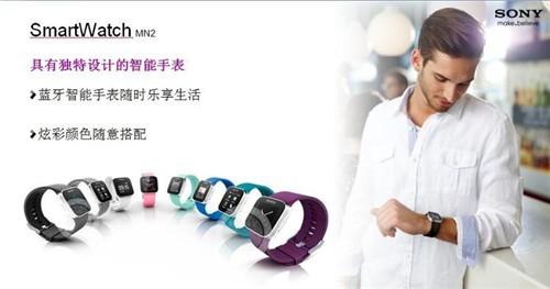 概念设计 三星智能手表渲染视频亮相