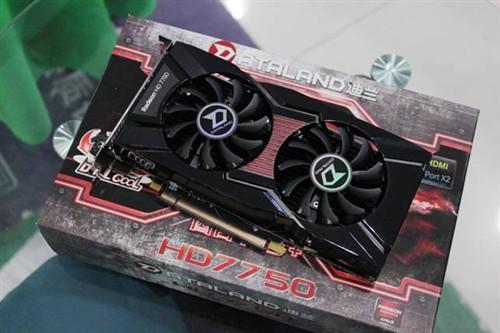 主流也降价 迪兰HD7750双风扇版649元
