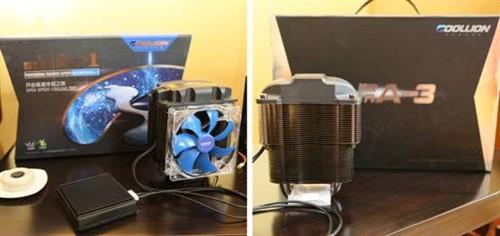 依米康液体金属散热器 回收置换政策图片
