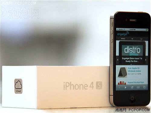 以旧换新?iPhone4/4S换购新款值200刀