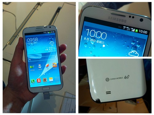 4G手机来了 三星中移动发布LTE版Note2
