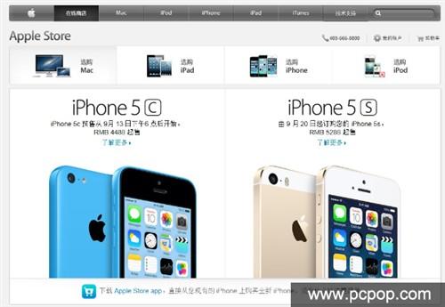 音质!4款千元内iPhone5S/5C音箱推荐