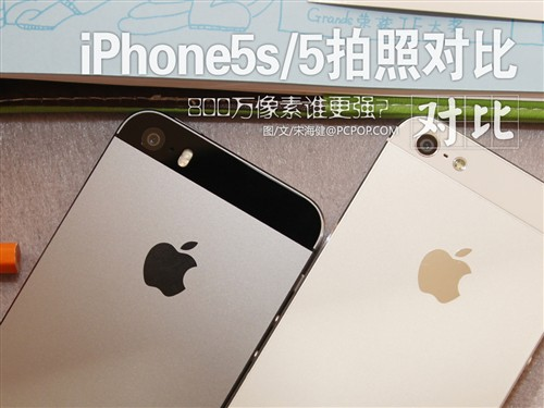 iPhone 5触屏反应速度测试