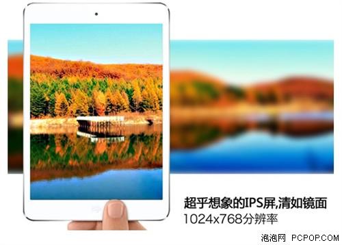 国庆四核牛机推荐 翰智Z89仅售999元