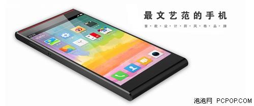 原点手机9月28日京东、官网正式开售