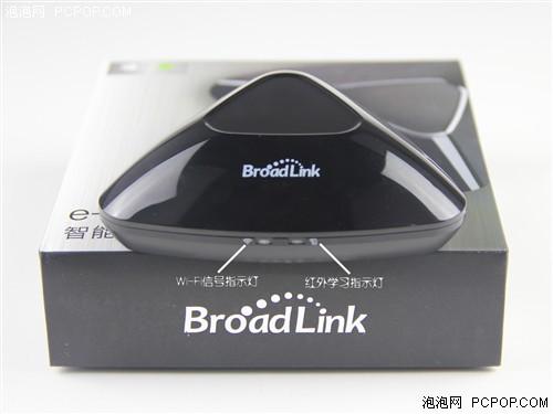 遥控器大集合 BroadLink智能遥控体验