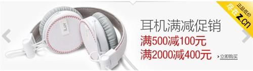 亚马逊的耳机价格很给力 各种满减啊