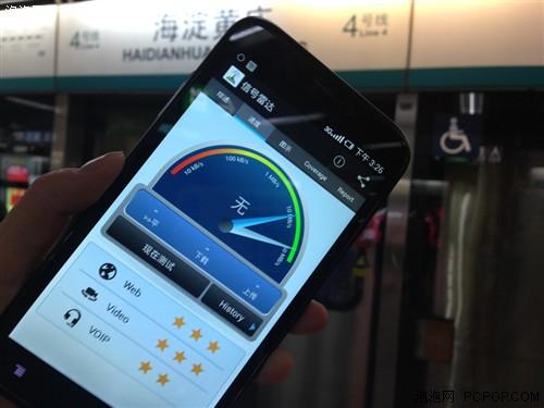 天语touch1移动4g网速实测