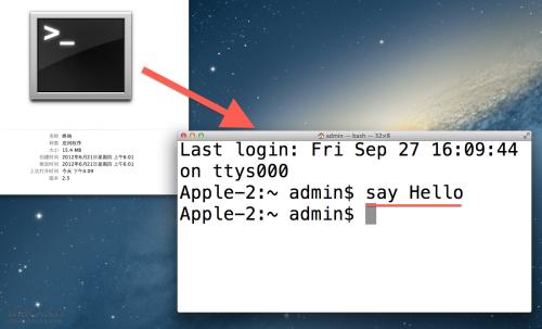 十大简单实用Mac使用技巧
