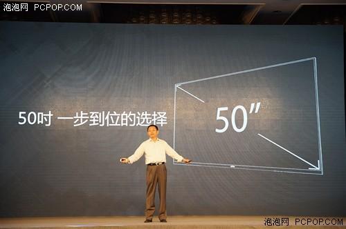 50寸2499元乐视超级视频S50正式发布_乐视T某某扎电视图片