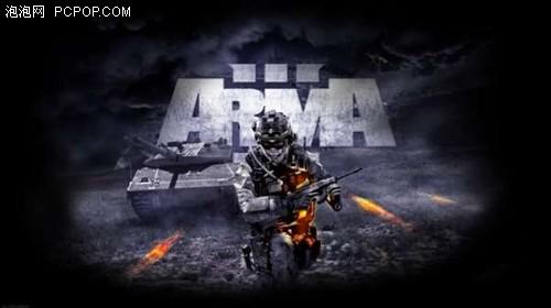 再现真实战场 《武装突袭3》游戏试玩