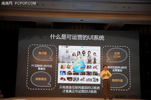 50寸2499元乐视超级电视S50正式发布_乐视T刨椰子视频图片