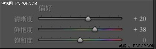 简单几步流程 教你如何修出风景大片