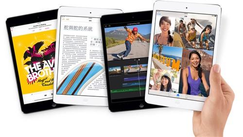 终于有视网膜屏了!iPad mini2全解析