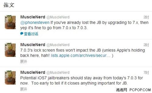 苹果4s更新ios7.1.2_iphone4s不升级ios7