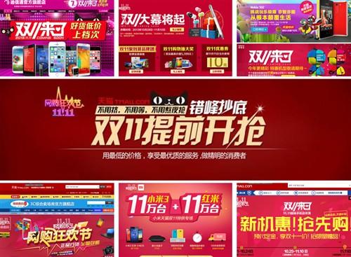 淘宝网官方旗舰店_双11提前收藏 天猫旗舰店促销活动一览_-泡泡网