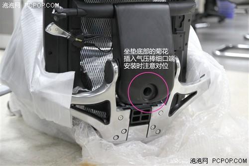 用料很足),气压棒以及座椅的主体部分而已.图片