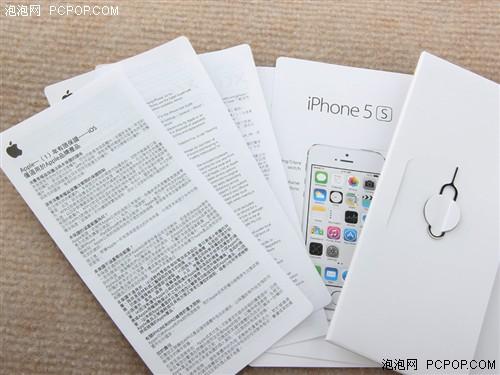 双11亲购:华强北买港版iPhone5s靠谱_拳皇苹果97安卓版v1.00图片