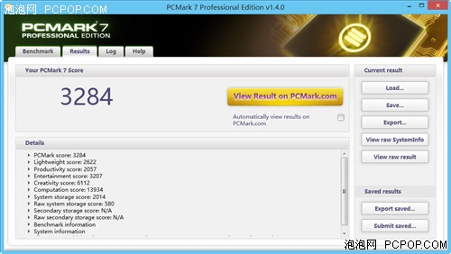 PCMark 7测试成绩
