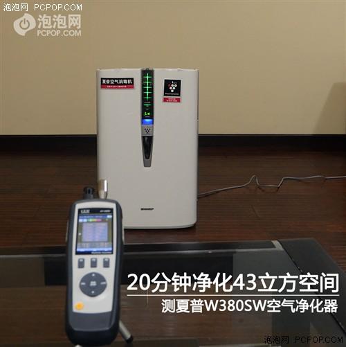 20分钟净化40立方 夏普空气净化器评测