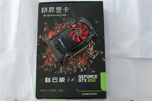 热门游戏显卡 耕升GTX650赵云报799元