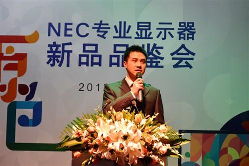 原色绽放! NEC专业显示器新品品鉴会