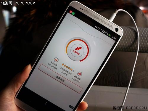 绕二环跑一圈 HTC One Max体验4G网络
