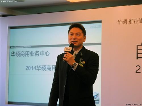 华硕詹正合:用解决方案来做商务市场